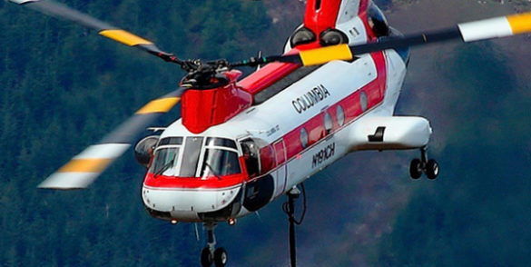 bfcc_helicopter_596x300