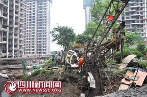 Leshan China Crane Accident