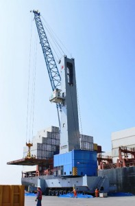 Terex Port Solutions is to build a Gottwald Model 8 mobile harbour crane for OCUPA